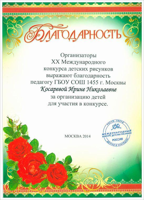 certificate001_