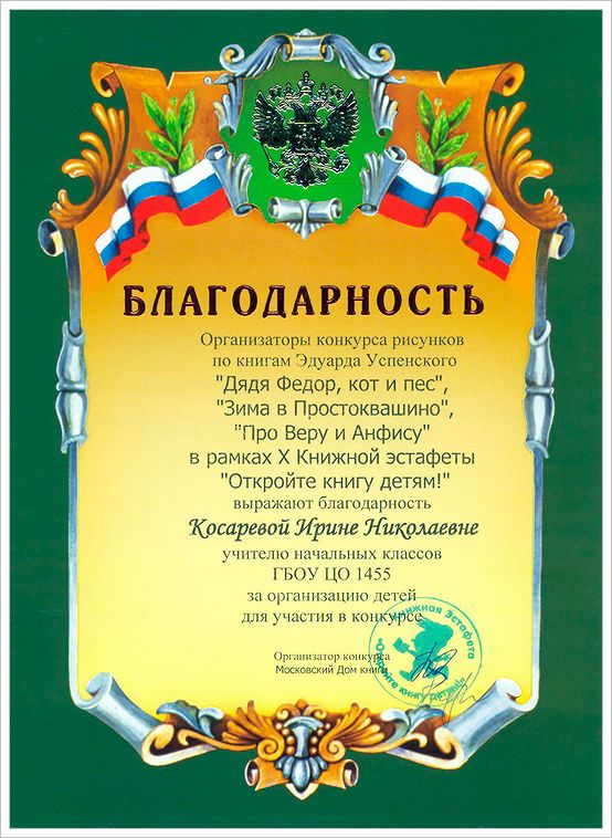 certificate002_