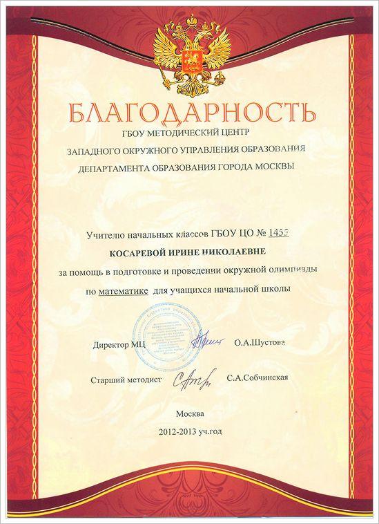 certificate003_