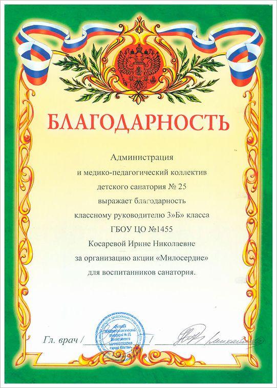 certificate004_