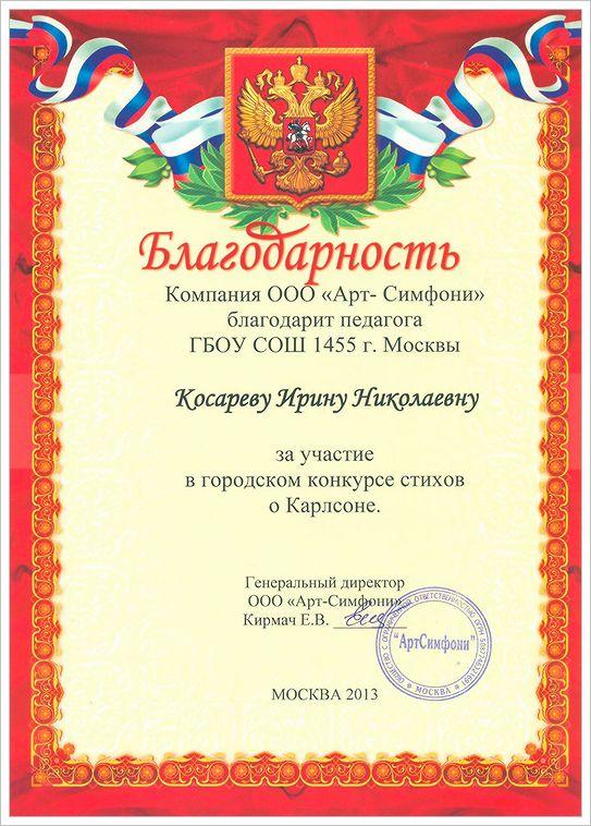 certificate005_