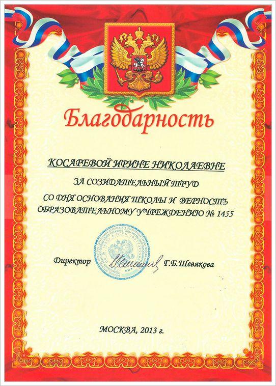 certificate006_