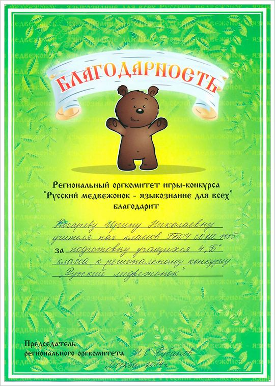 certificate007_