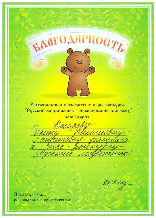 certificate008_