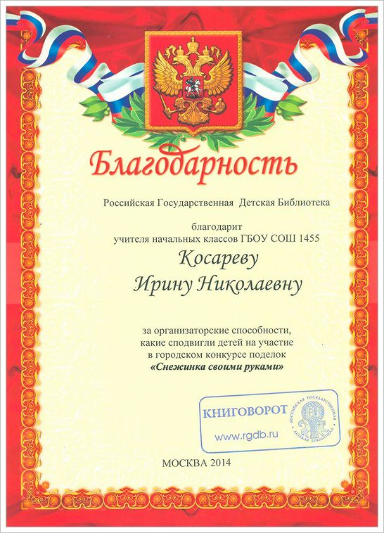 certificate010_