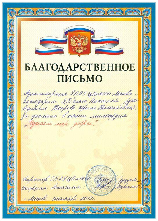 certificate011_
