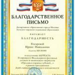 certificate013_
