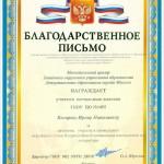 certificate014_
