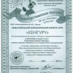 certificate015_