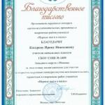 certificate016_