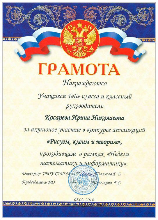 certificate017_
