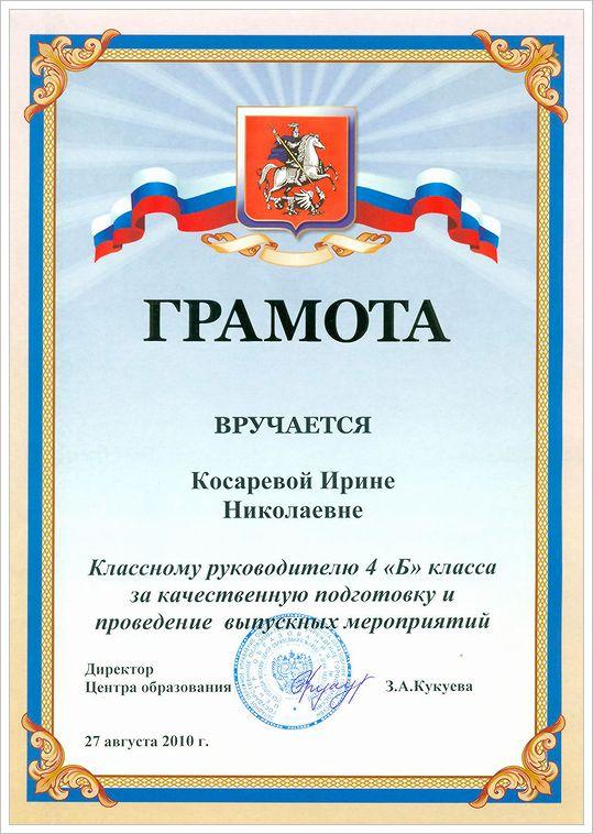 certificate018_