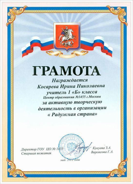 certificate020_