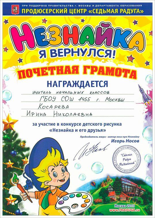 certificate022_