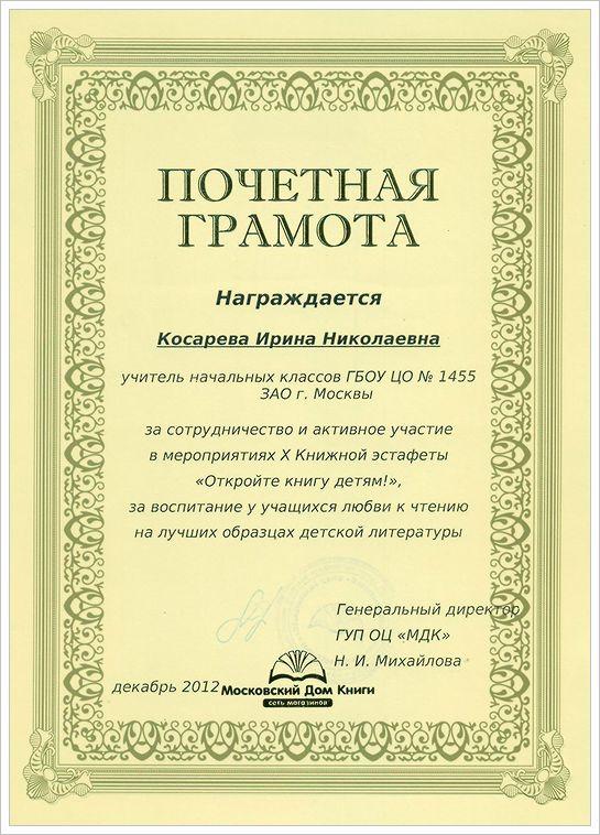 certificate023_