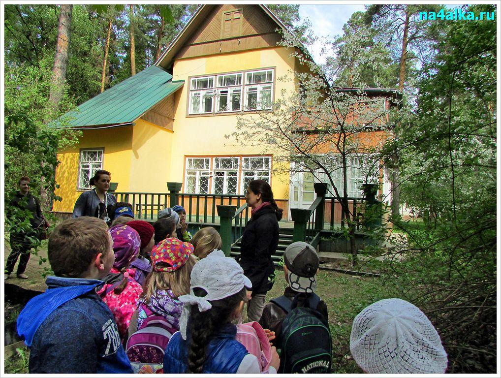 Музей К.И. Чуковского