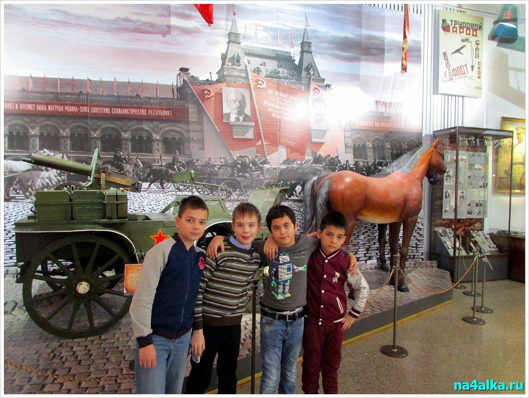 Посещение Центрального музея Вооруженных сил России