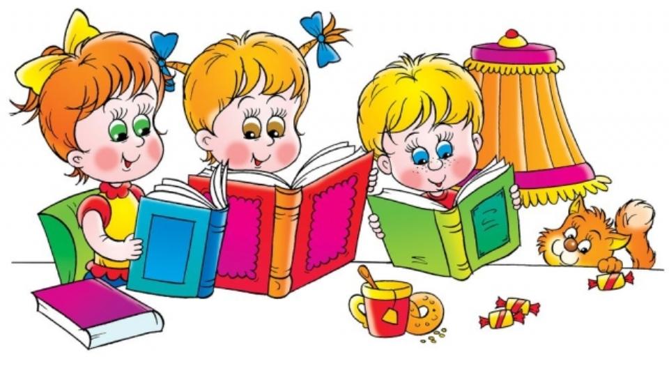 Рабочая программа по литературному чтению для 1-го класса