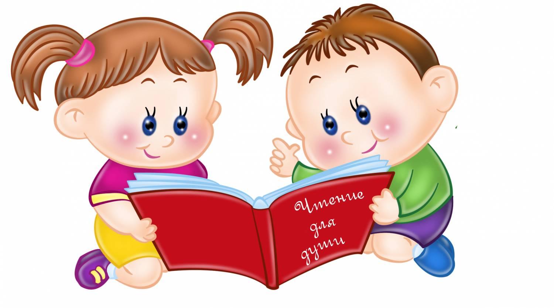 Рабочая программа по литературному чтению и русскому языку (период обучения грамоте)