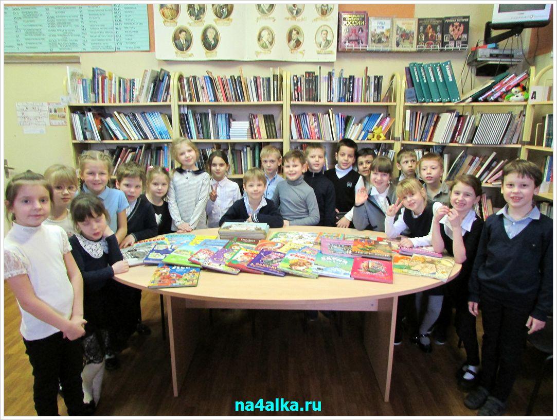 Посвящение в читатели. Мы в библиотеке!
