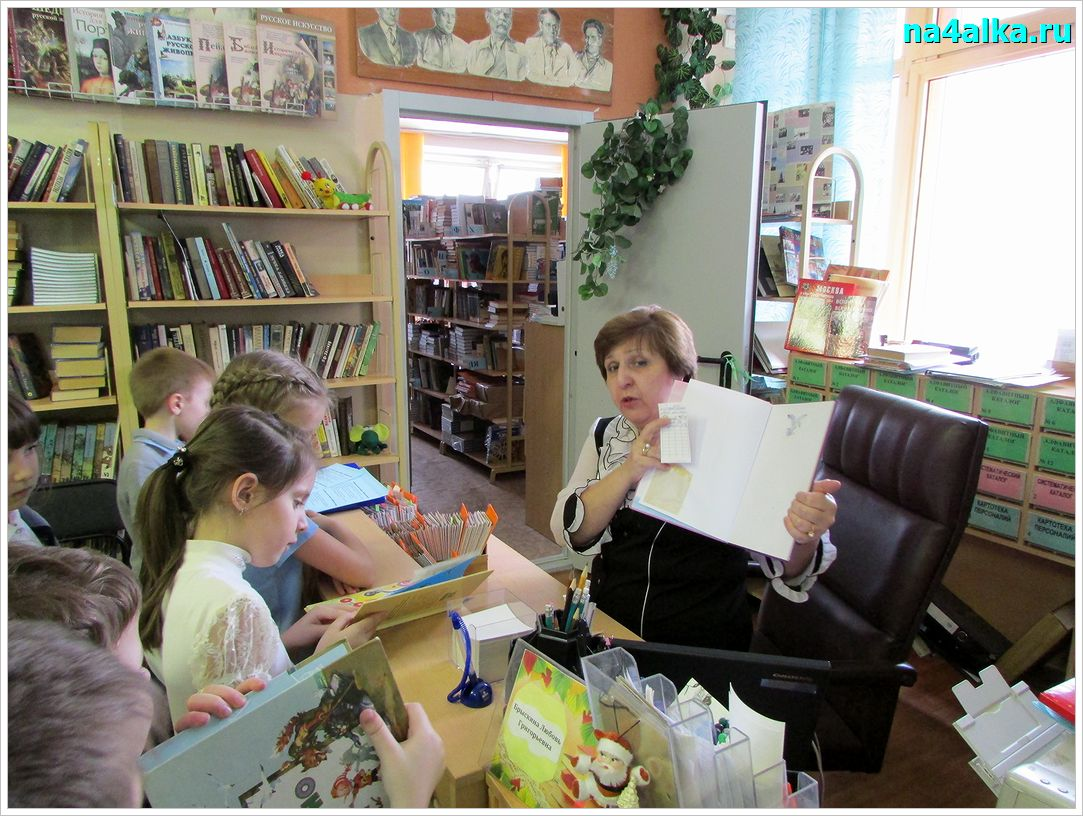 Первоклассники в школьной библиотеке