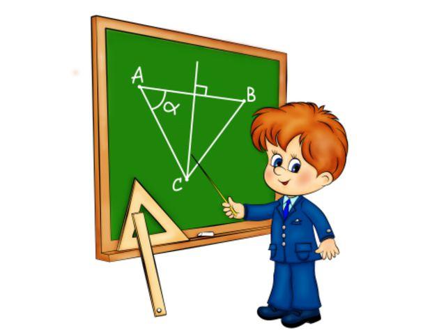 Математика 4-й класс